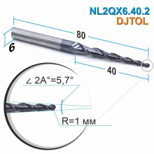 Фреза спиральная двухзаходная конусная сферическая DJTOL NL2QX6.40.2
